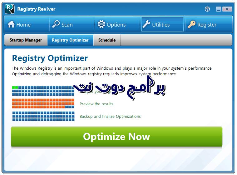 تحميل برنامج registry reviver لتنظيف ملفات الريجستري