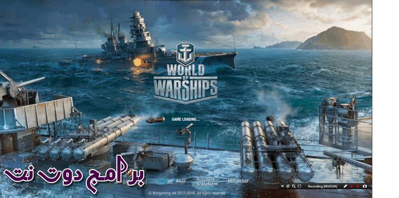 لعبة السفن الحربية