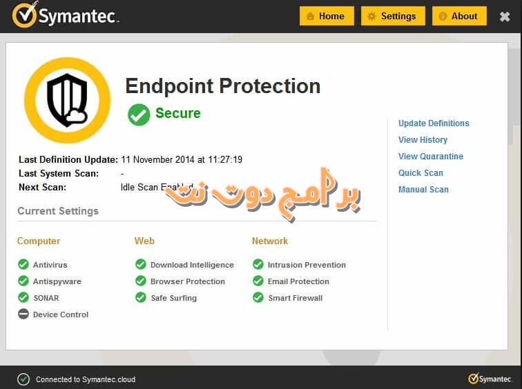 برنامج مكافحة الفيروسات للكمبيوترSymantec Endpoint