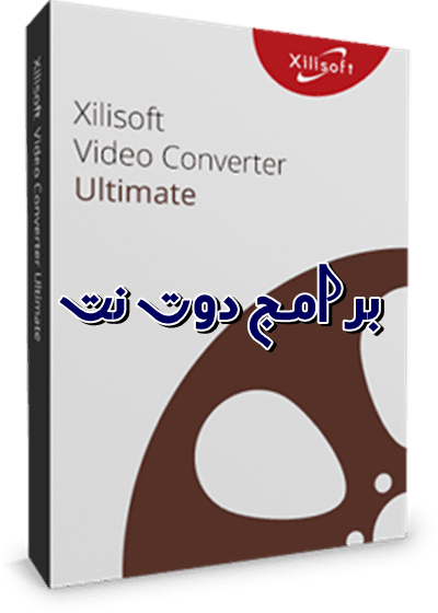 xilisoft video converter ultimate latest version free download