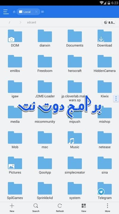 افضل مدير ملفات للاندرويد ES (File Manager