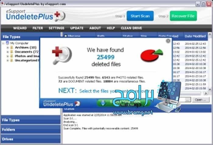 مميزات برنامج استعادة المحذوفات UndeletePlus