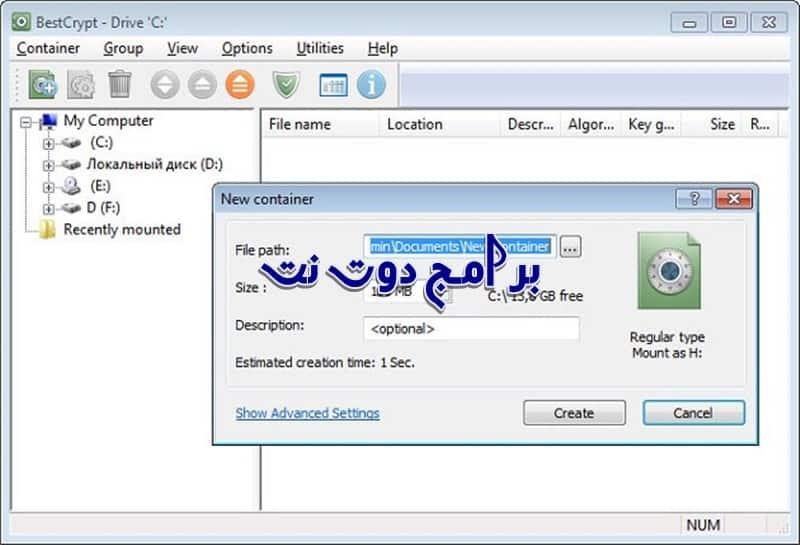افضل برنامج تشفير الملفات برقم سري للكمبيوتر