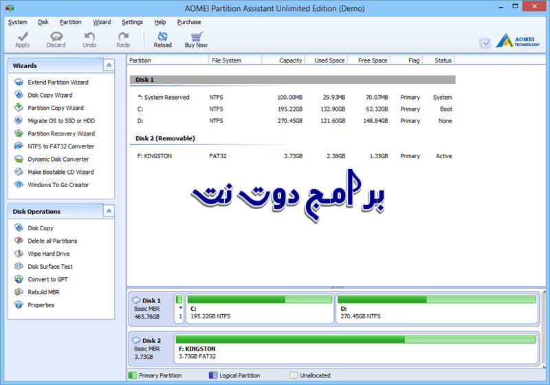 تحميل برنامج AOMEI Partition Assistant لتقسيم الهارد بدون فورمات
