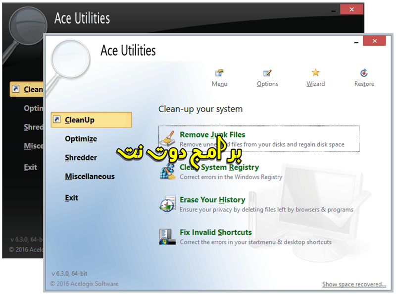 تحميل برنامج Ace Utilities لتحسين وتنظيف وتسريع الكمبيوتر