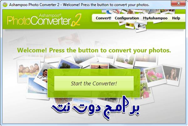 تحميل برنامج Ashampoo Photo Converter لتحويل الصور وتصغير حجمها