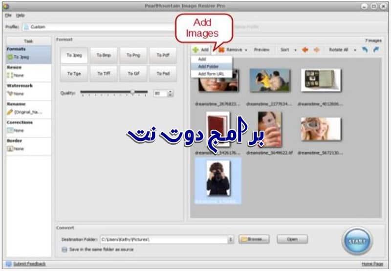 تحميل برنامج Image Resizer لتصغير حجم الصور بالكيلوبايت