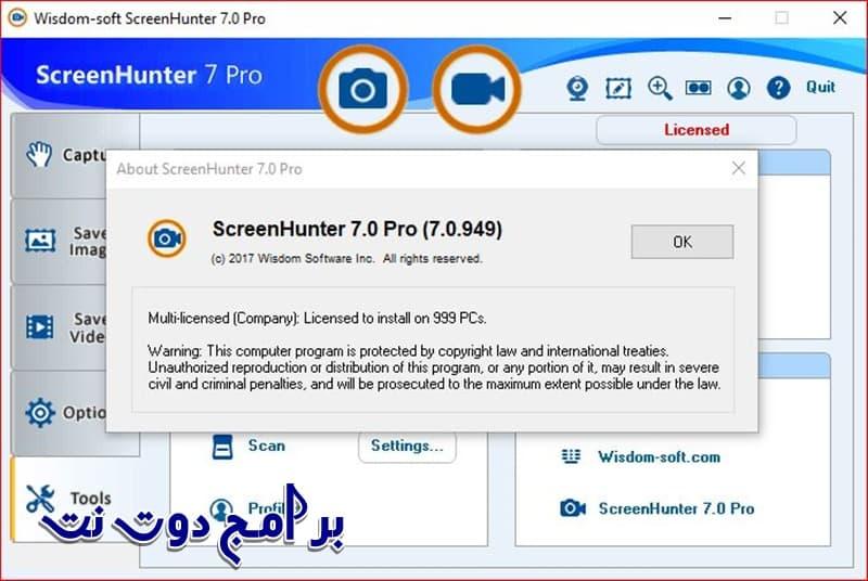 تحميل برنامج ScreenHunter لتصوير الشاشة فيديو للكمبيوتر
