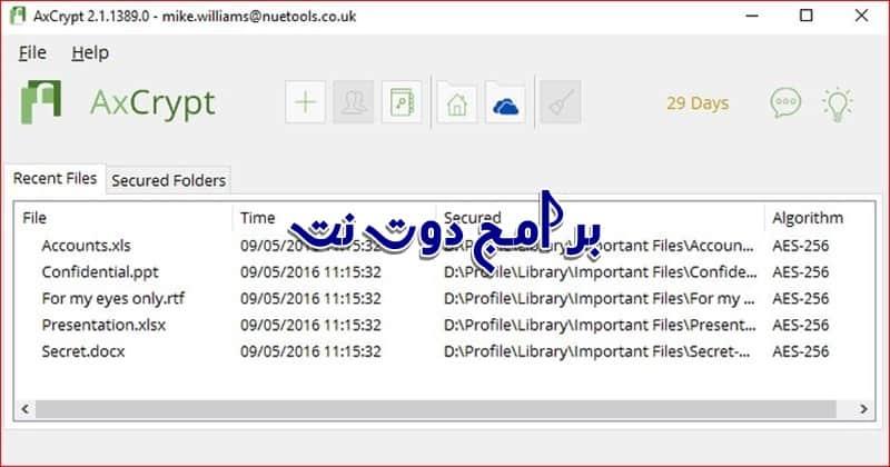 تنزيلبرنامج قفل الملفات برقم سريAxCrypt