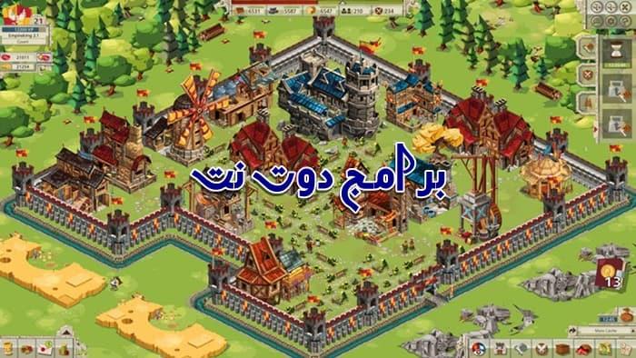 تحميل لعبة الامبراطورية الحربية الصغيرة goodgame empire
