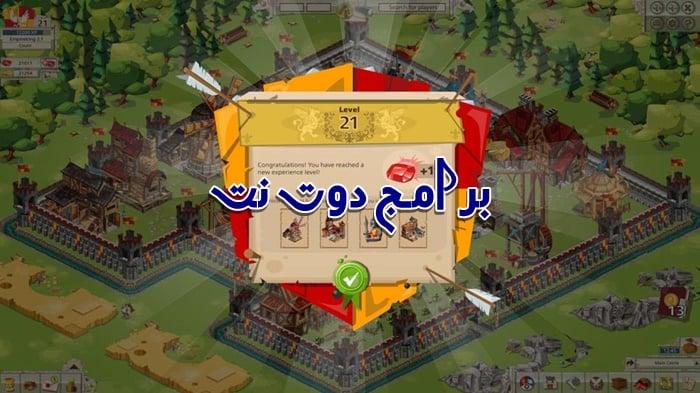 لعبة الامبراطورية الحربية Goodgame Empire
