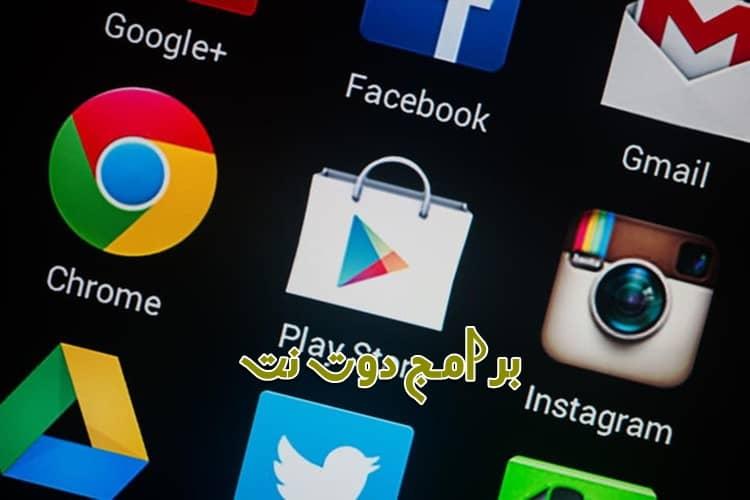 تحميل متجر سوق بلاي Google Play store للكمبيوتر والموبايل مجانا