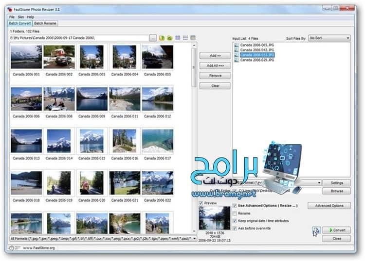 مميزاتبرنامج تغيير حجم الصورةPhoto Resizer