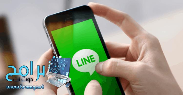 تحميل برنامج لاين Line للكمبيوتر واللابتوب والاندرويد والايفون مجانا