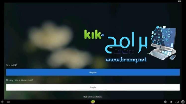 تحميل برنامج Kik messenger على الكمبيوتر