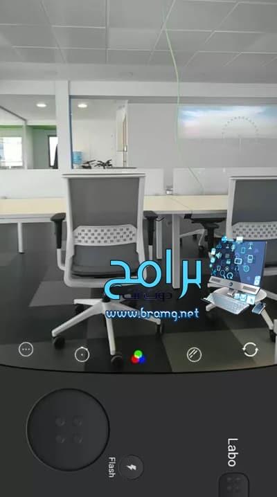 تحميل برنامج kuji cam