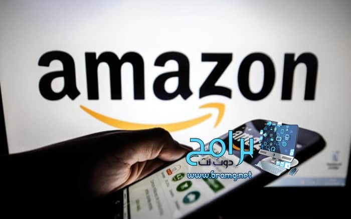 مميزات تطبيق أمازون Amazon