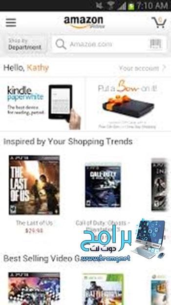 ما هي الخدمات التي تقدمها تطبيق أمازون Amazon
