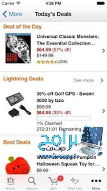 كيفية تحميل تطبيق أمازون Amazon