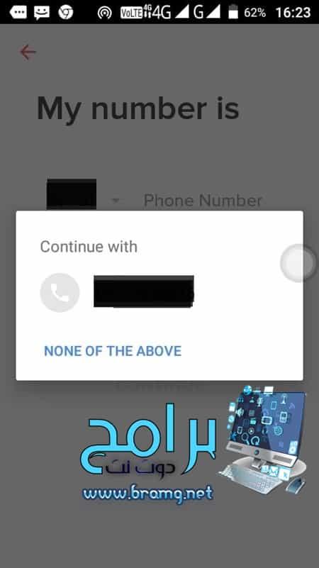 كيفية التسجيل في Tinder باستخدام رقم هاتفك المحمول؟