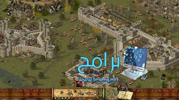 تحميل لعبة صلاح الدين للكمبيوتر برابط مباشر