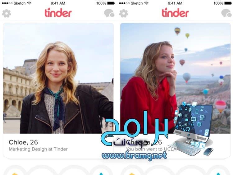 تحميل تطبيق Tinder المواعدة الشهير للكمبيوتر والاندرويد للايفون
