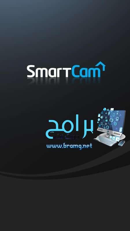 تحميل برنامج Samsung SmartCam