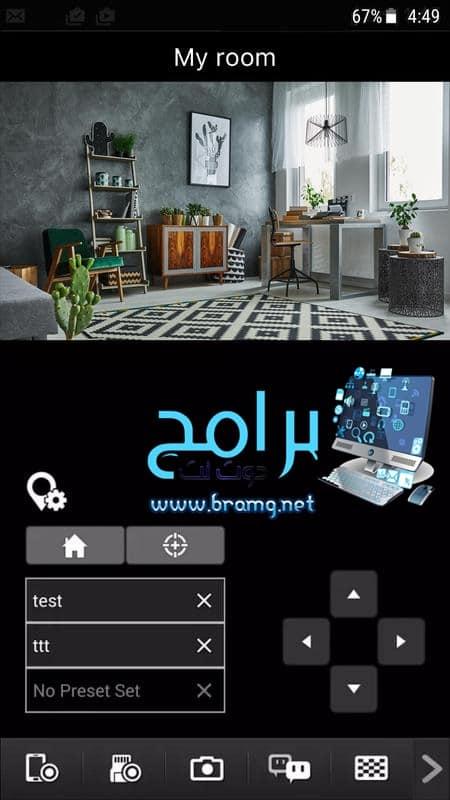 كيفية تحميل وتثبيت برنامج Samsung SmartCam على الكمبيوتر
