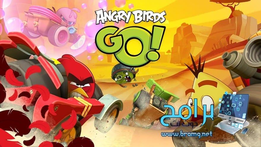 نبذة عنلعبة angry birds go