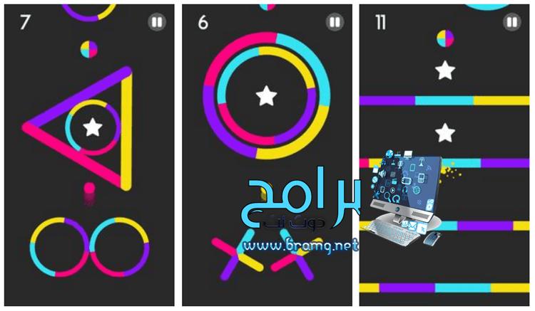 تحميل لعبة Color Switch للكمبيوتر واللاب توب