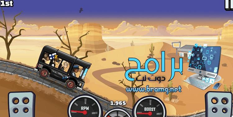 كيفية تثبيت Hill Climb Racing 2 على جهاز الكمبيوتر ويندوز:
