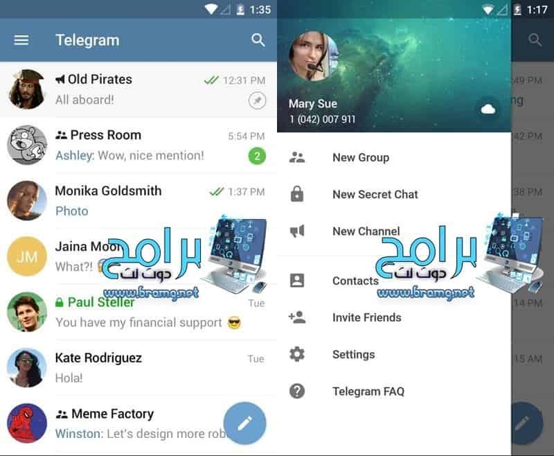 هل تلغرام Telegram حقا آمن؟