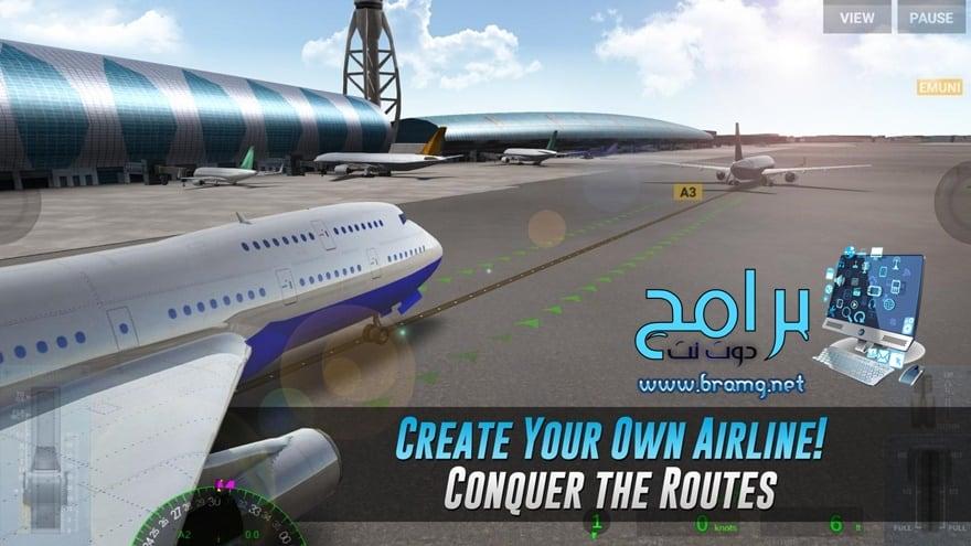 مميزاتلعبة Airline Commander