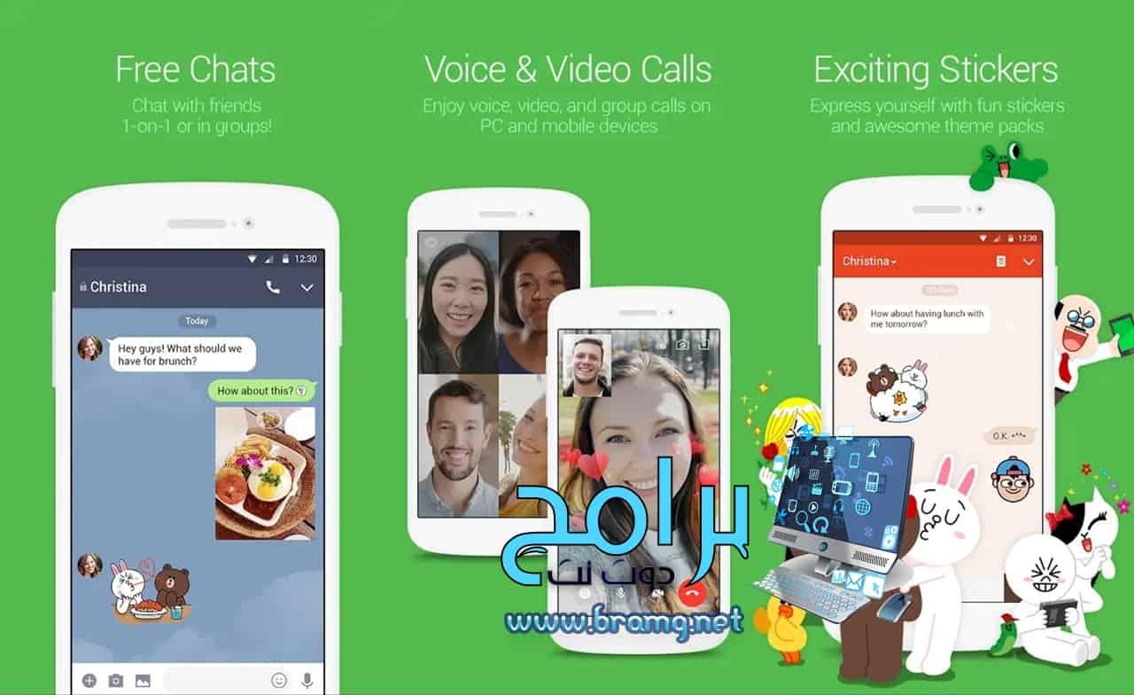افضل تطبيقات مكالمات فيديو 2019
