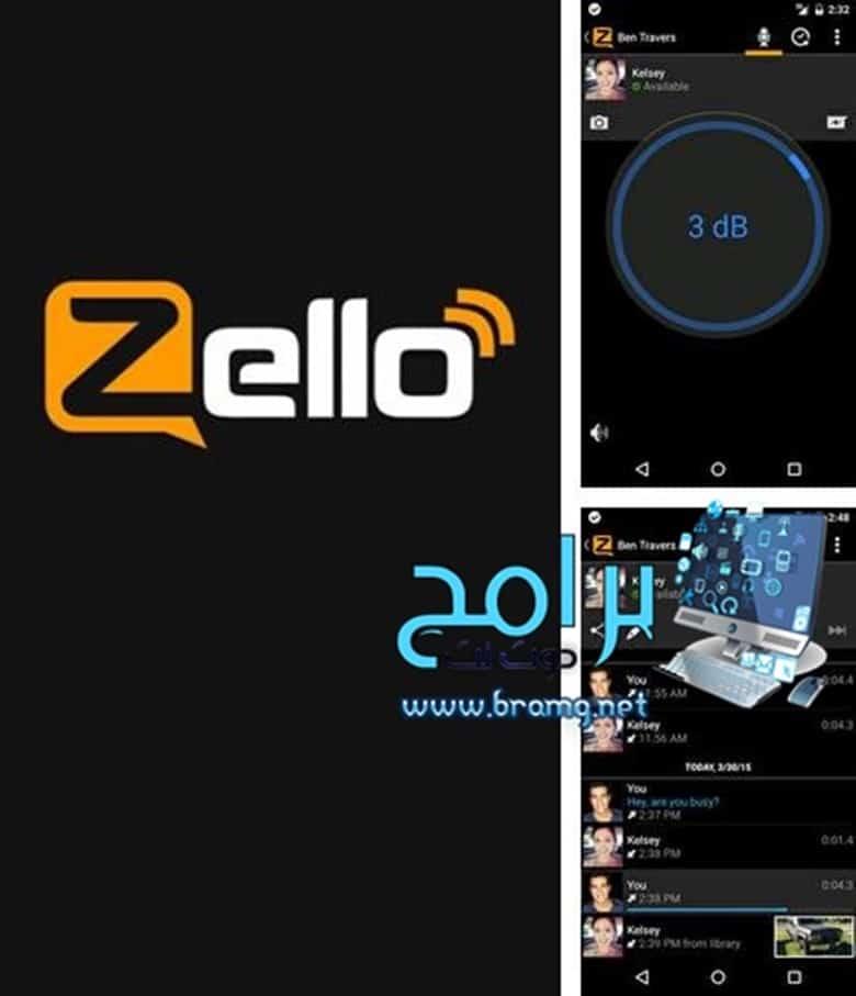 نبذه عن برنامج زيلو Zello Walkie Talkie