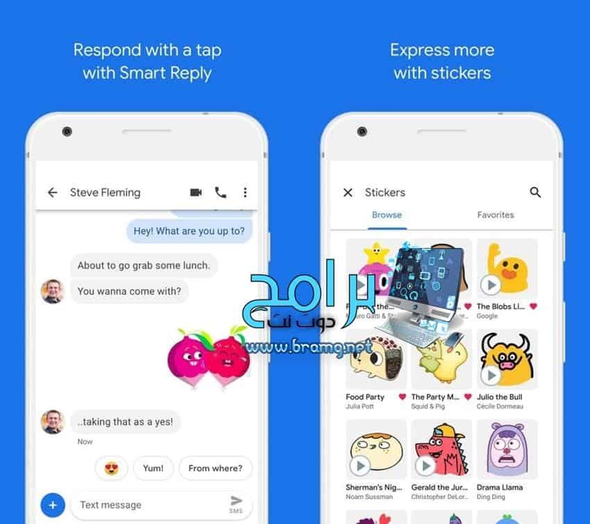 مميزاتتطبيق Google Messenger جوجل ماسنجر