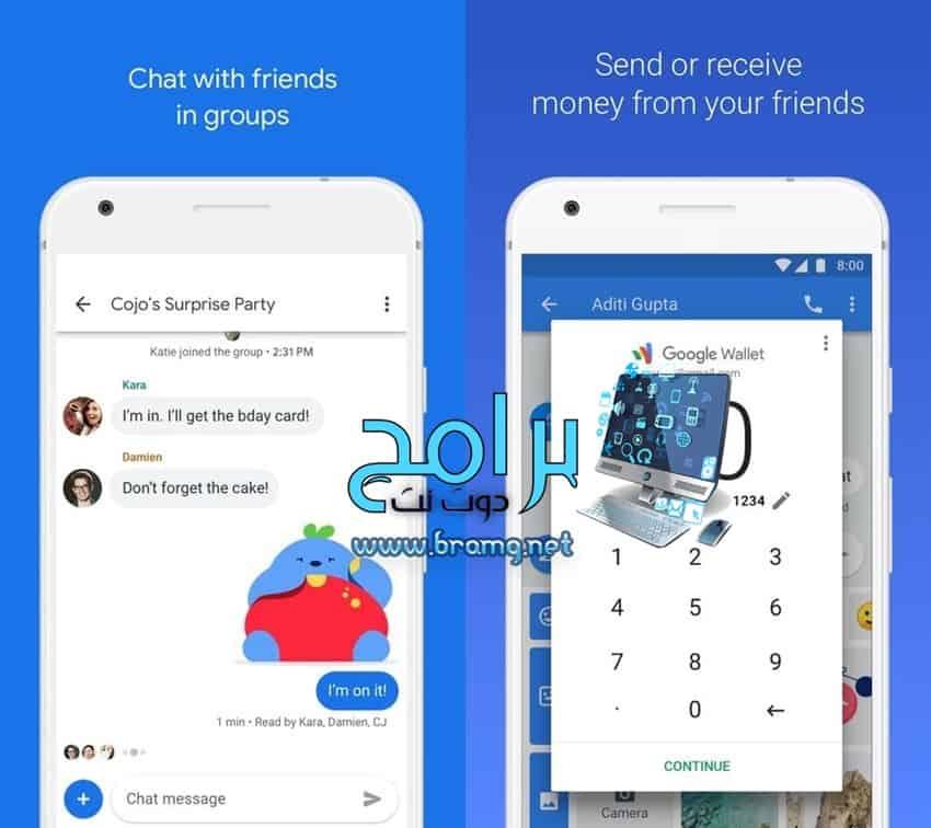 كيفية تحميلتطبيق Google Messenger على الكمبيوتر ؟