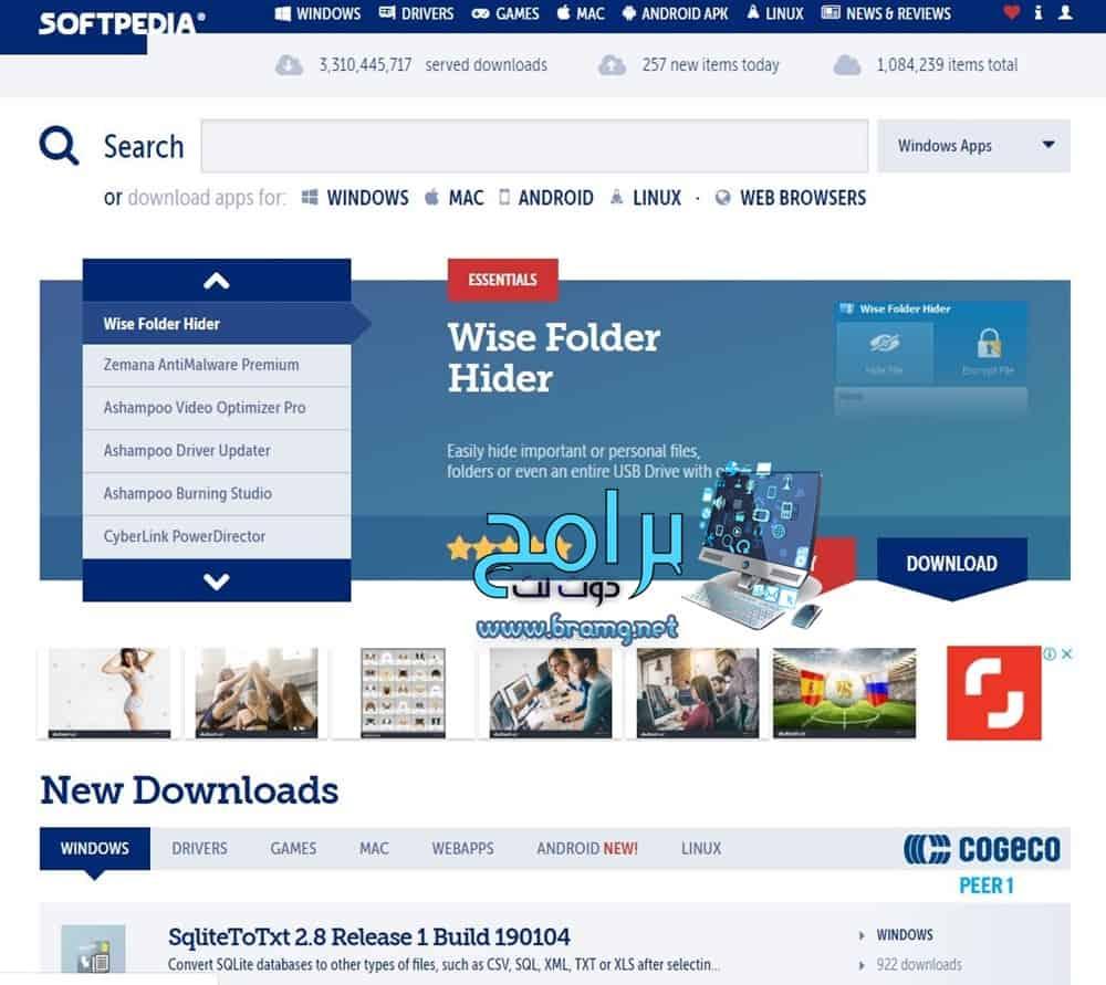 موقع Softpedia - مواقع تحميل برامج كمبيوتر مجانية