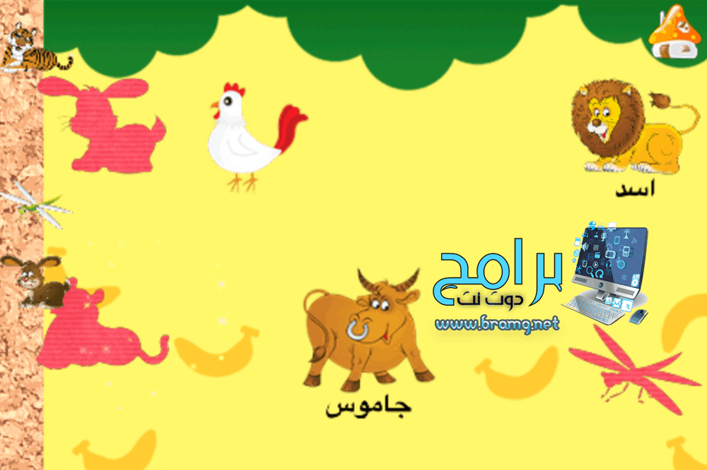 Baraem Arabic Kids تعلم اسماء الحيوانات والطيور لعبة براعم تعليميه العاب اطفال طيور الجنه
