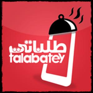 تحميل تطبيق طلباتي Talabatey للاندرويد والايفون برابط مباشر