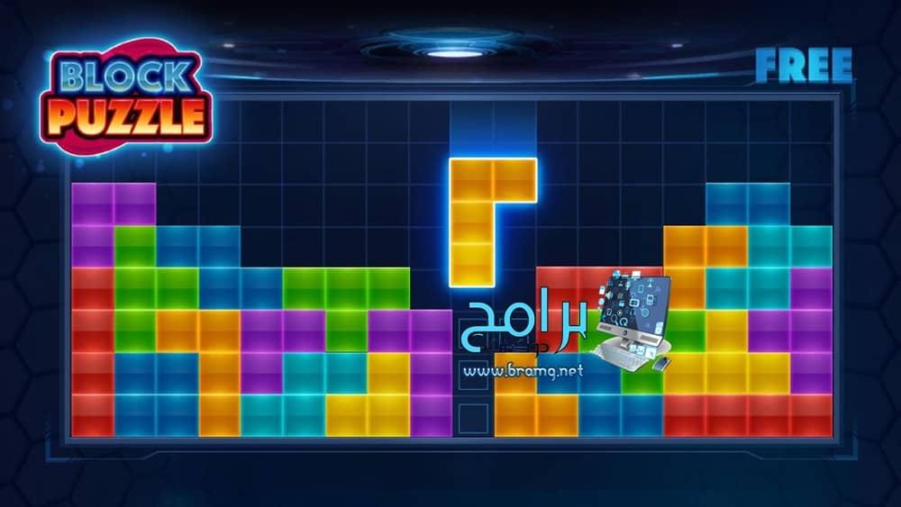 ما هي لعبة بازل puzzle game ؟