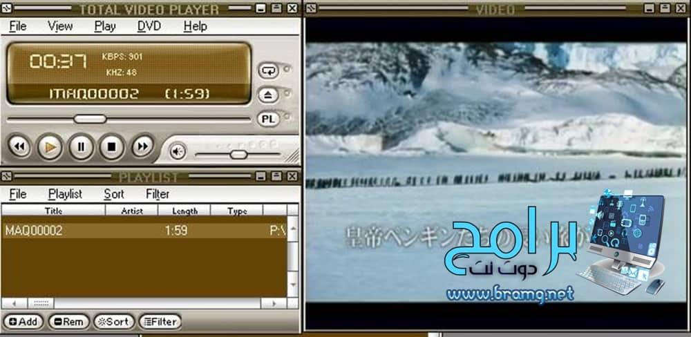 خصائص مشغل الفيديو برنامج Total Video player