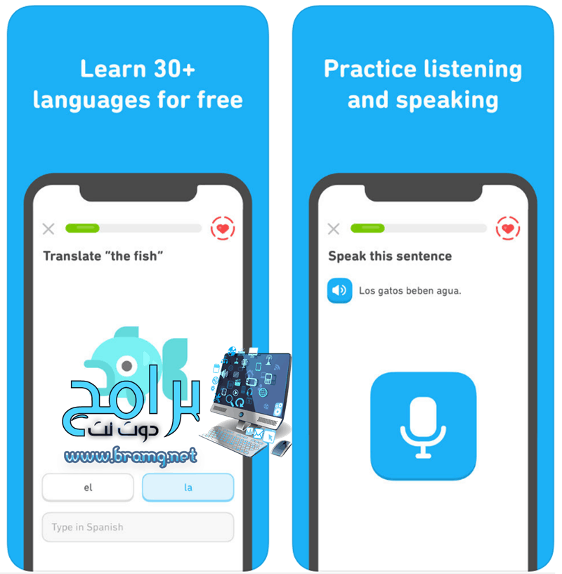 كيفية تحميل تطبيق دوولينجو ، تعلَّم الإنجليزية! ؟