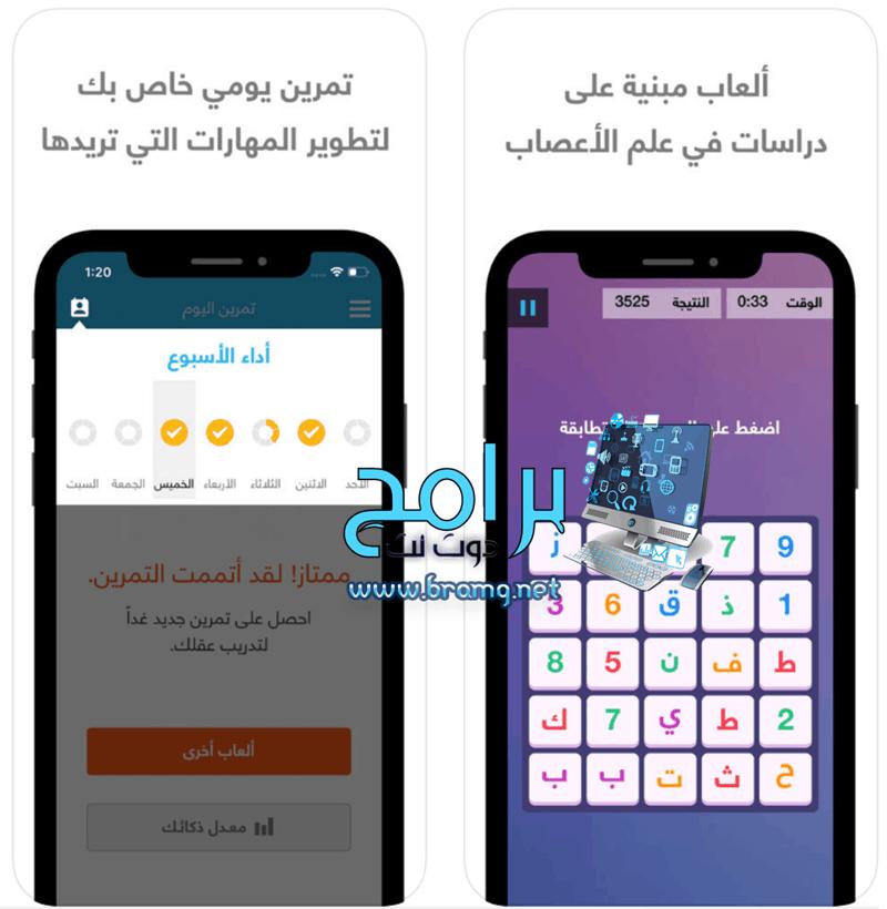 مميزات تطبيق sho3lah