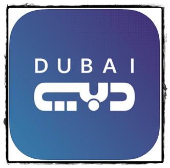 تحميل تطبيق قناة دبي Dubai TV للاندرويد والايفون برابط مباشر