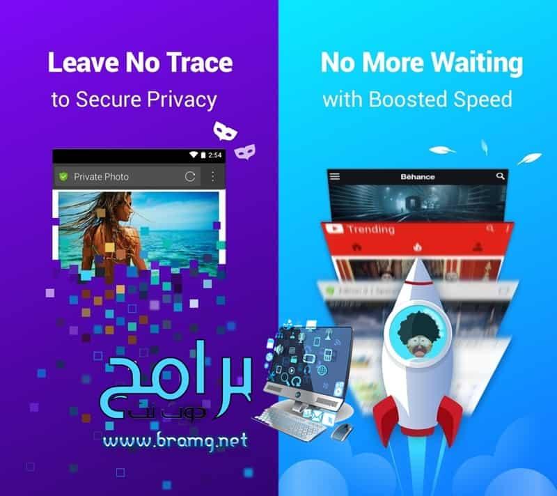 مميزات تطبيق Cm Browser-متصفح سريع عربي