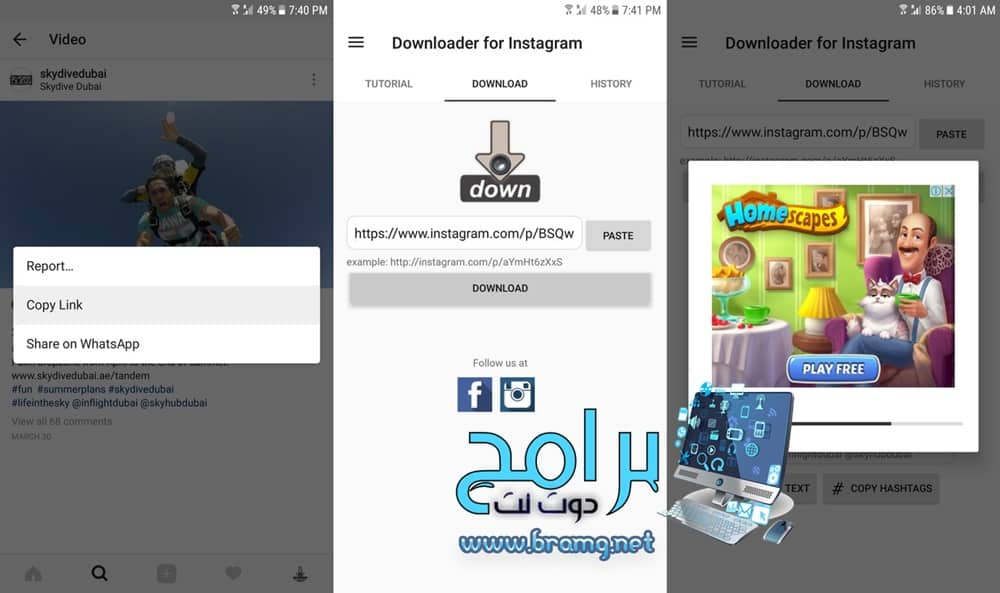 مميزات تطبيق Video Downloader for Instagram