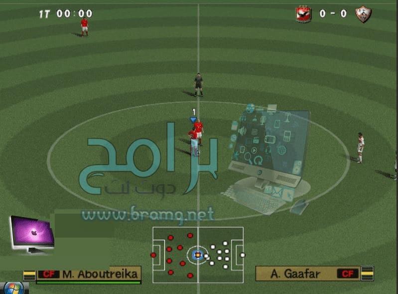 مميزات لعبة بيس 2006
