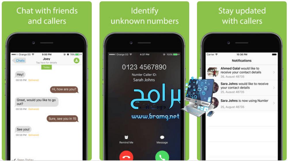 مميزات تطبيق ناملر لكشف هوية المتصل