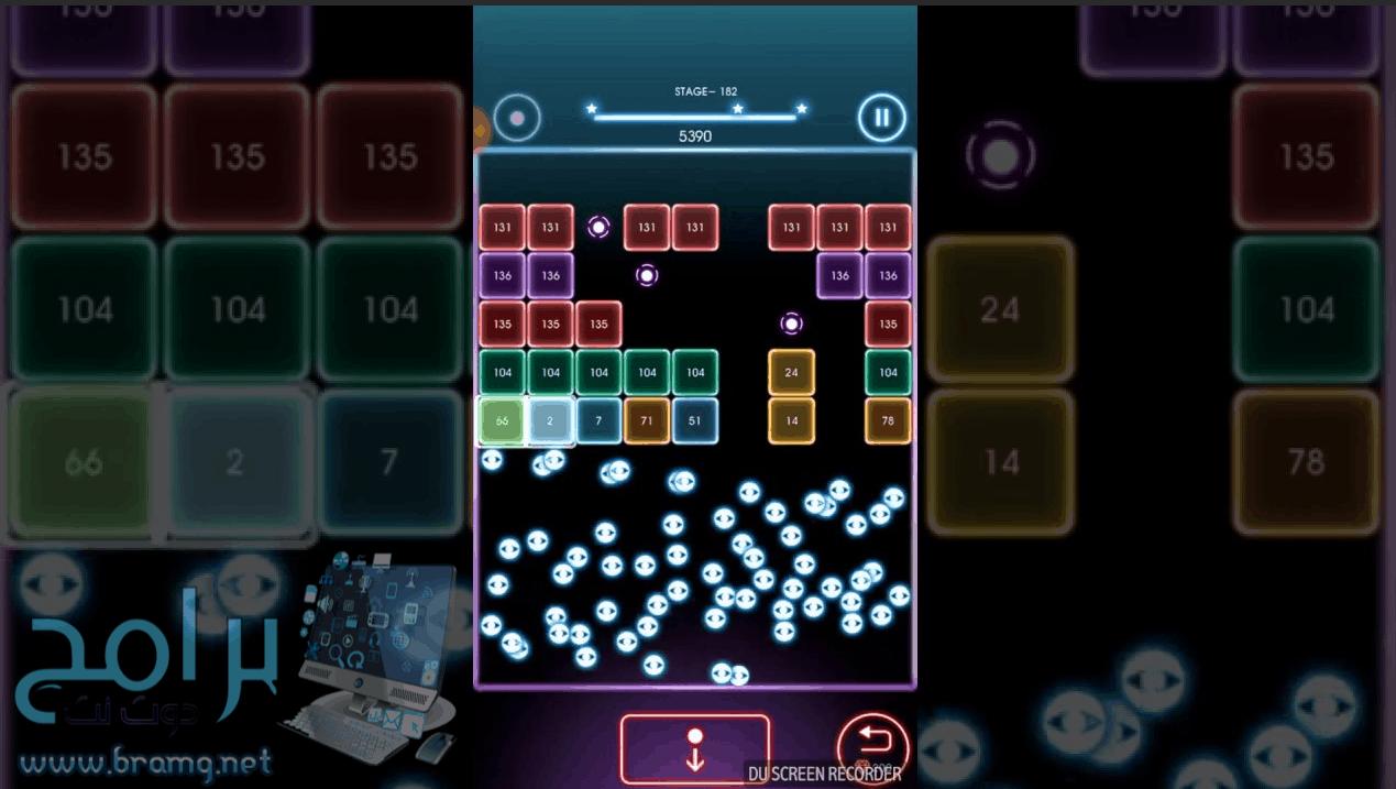 لعبة Bricks Breaker Quest